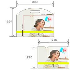 手提げ型クリアホルダー(ヨコ)イメージ