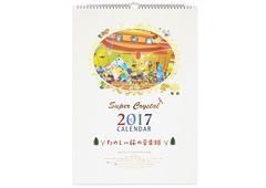 calendar_ph2-1