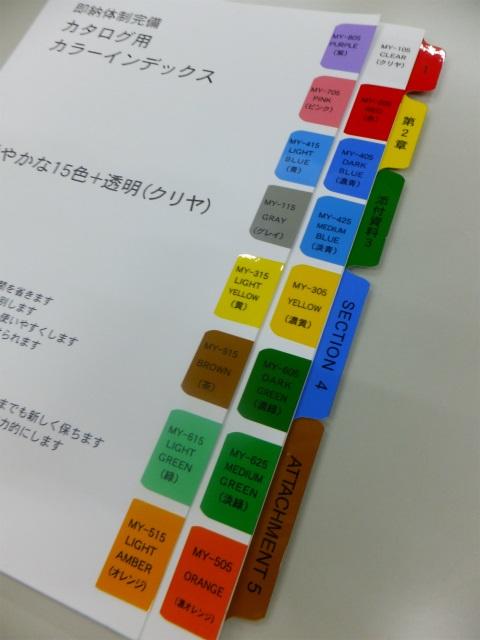 DSCF2876
