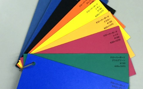 印刷のデザインによって色々と選べる 紙製バインダー