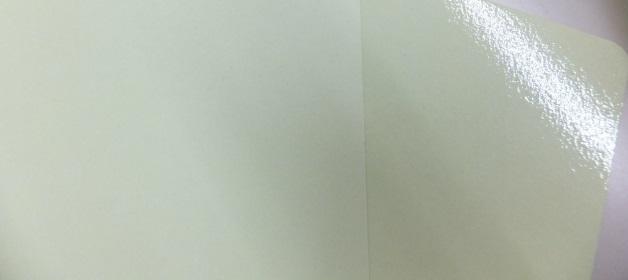 紙製バインダーを印刷した際の表面加工について