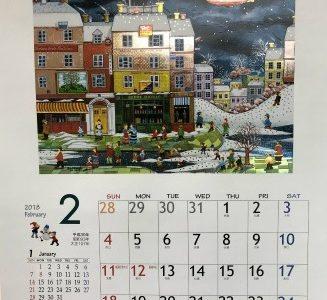 月の始まりはやっぱりスーパークリスタルカレンダーから