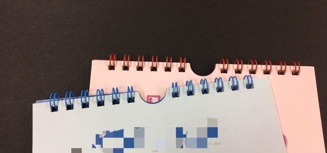 カレンダー製本のリングはカラーだって出来るんです!