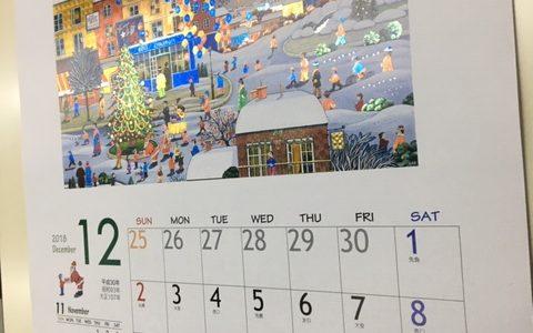 12月の初めもスーパークリスタルカレンダーです!
