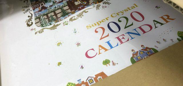 6月のスタートはやっぱりスーパークリスタルカレンダーから