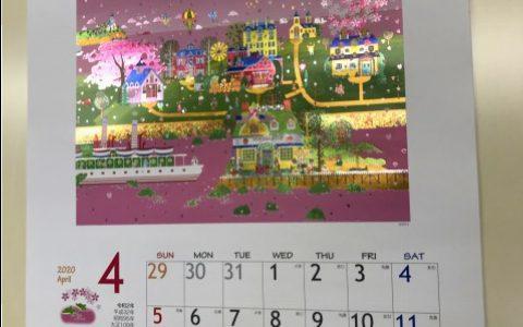 月の始まりはスーパークリスタルカレンダー