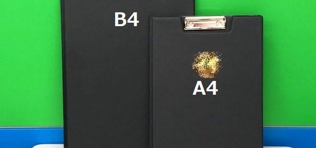 B4クリップボード作れます。