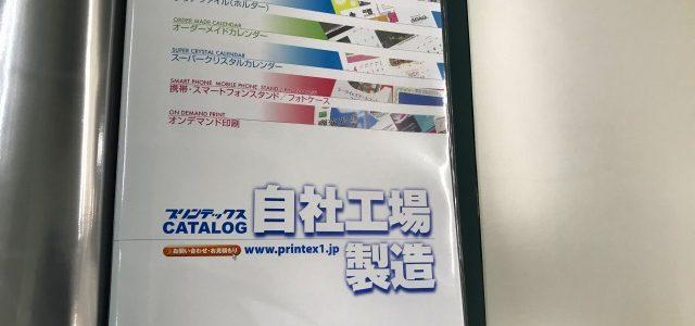 重要書類入れの中袋の素材、透明タイプと梨地タイプの違い