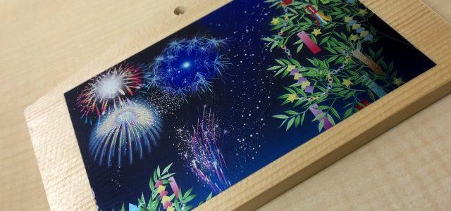 木の板に輝きを持たせる施し加工ができます。