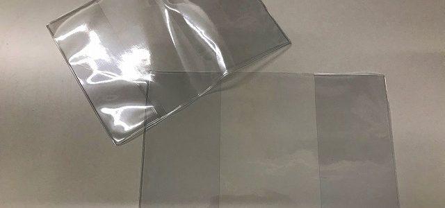 透明のブックカバー(手帳カバー)、短納期・低価格で作成致します。