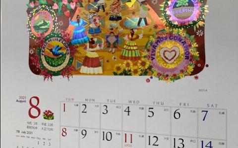 夏の初めもスーパークリスタルカレンダーです!